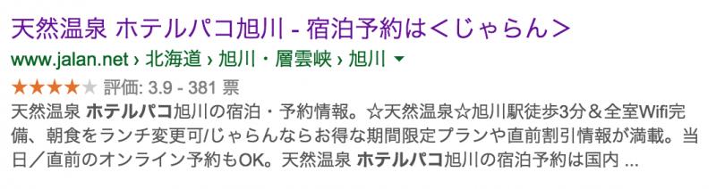 スクリーンショット 2015-03-17 22.27.47