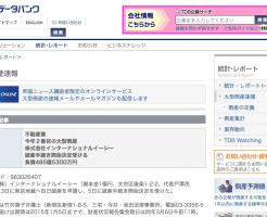 スクリーンショット 2015-03-12 16.49.23