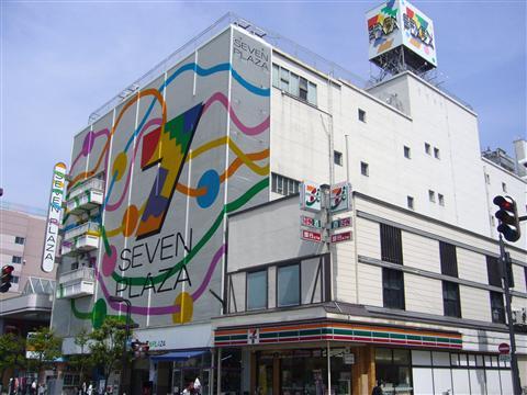 nanukamachi020
