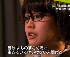 wpid-MatsumtoReika_002.jpg