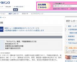 スクリーンショット 2015-03-17 20.42.36